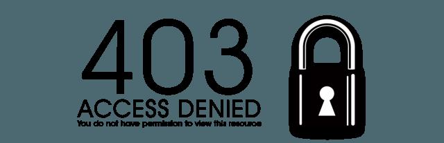 403: доступ запрещен