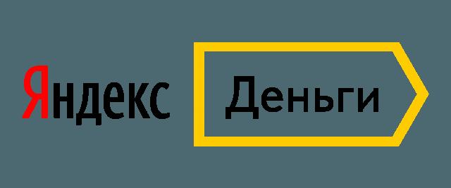 Оплатить хостинг с помощью Яндекс.Деньги