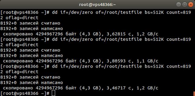 Виртуальный сервер KVM + RAM диск