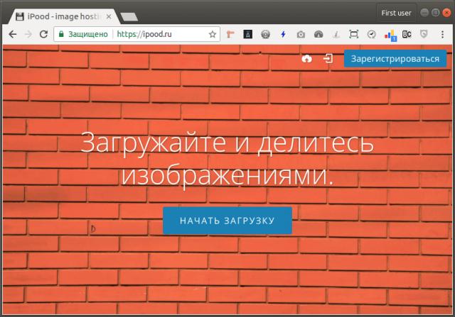 Хостинг картинок ipood.ru